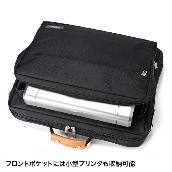 サンワサプライ PCキャリングバッグ ブラック/15.6インチワイドまで対応(アダプタ収納可) BAG-C39BKN (直送品)