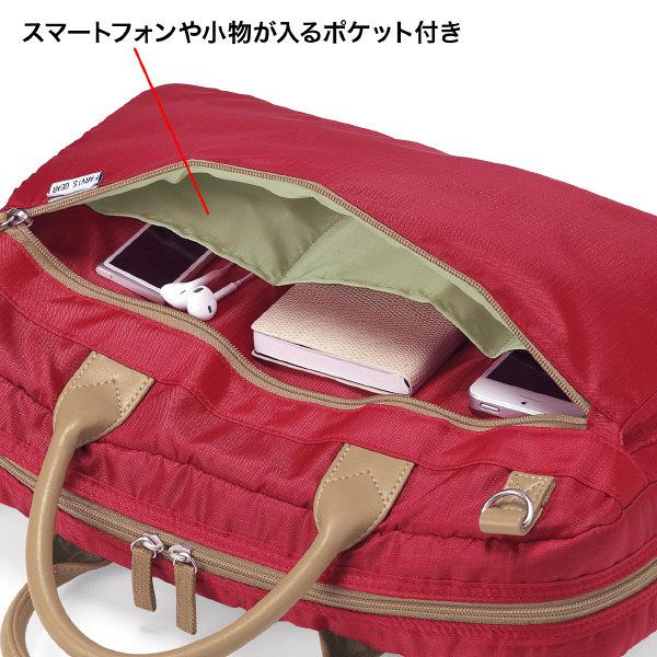 サンワサプライ カジュアルPCバッグ レッド/15.6インチワイドまで対応 BAG-CA7R2 (直送品)