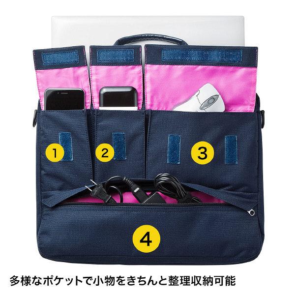 サンワサプライ カジュアルPCバッグ ネイビー/13.3インチワイドまで対応 BAG-F8NV (直送品)