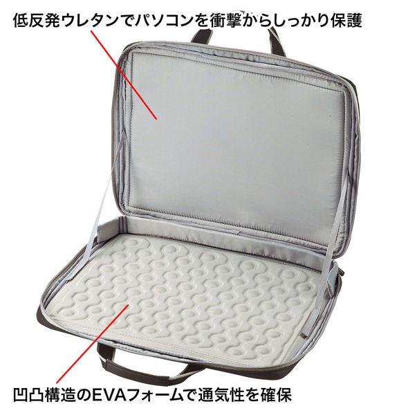 サンワサプライ 衝撃吸収PCケース ブラック/15.6インチワイドまで対応 BAG-P20BK2 (直送品)