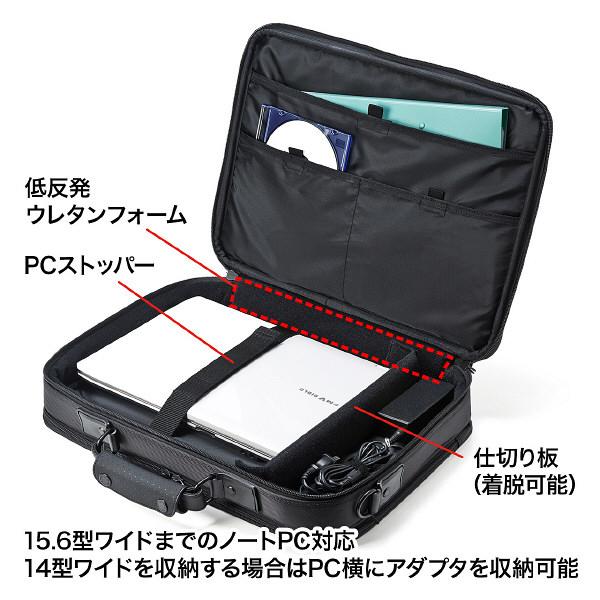 サンワサプライ アクティブビジネスW ブラック/15.6インチワイドまで対応 BAG-PR5N (直送品)