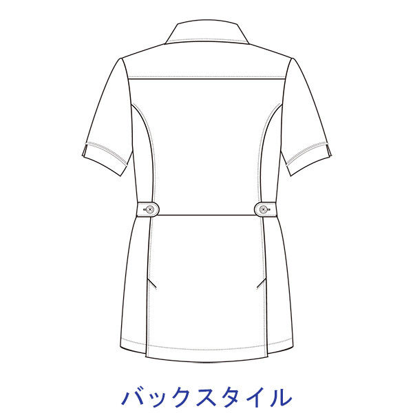 大真 透けない白衣 レディスジャケット NJ200 シャンパンゴールド S 医療白衣 1枚 (直送品)