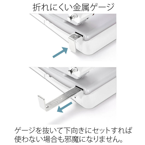 穴あけパンチ1/2 白 プラス(直送品)