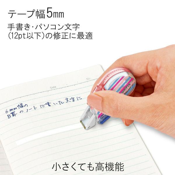 修正テープ プチ ストライプA(直送品)