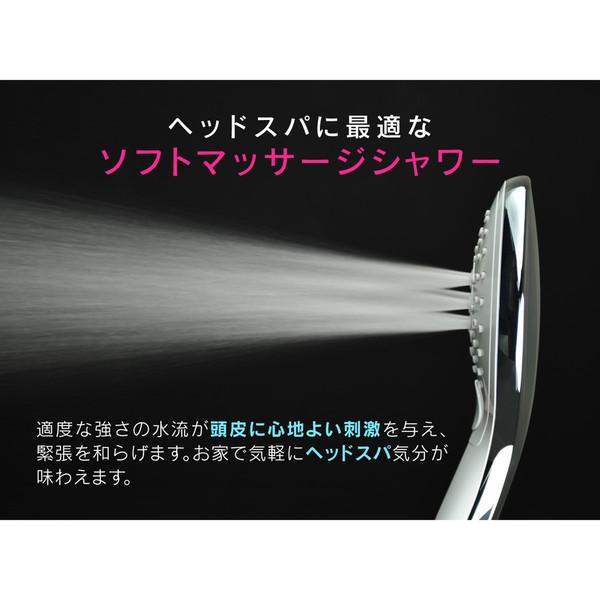ホリダー・シモン シャワーヘッドとホースのセット ワンタッチで切替 バイカラー (節水 3段切替 マッサージ ヘッドスパ)GA-FH017 (直送品)