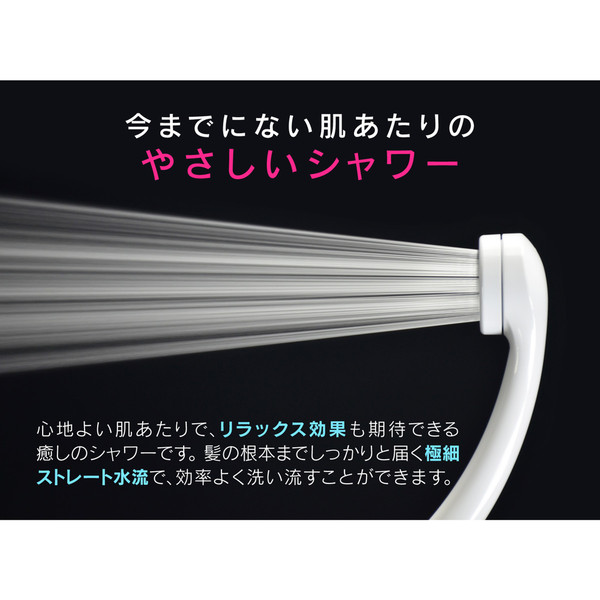 赤札見つけ シャワーヘッドとホースのセット 節水 極細 (シャワー穴0.3mm 肌触り・浴び心地やわらか 低水圧対応 ホワイト) GA-FH018 (直送品)