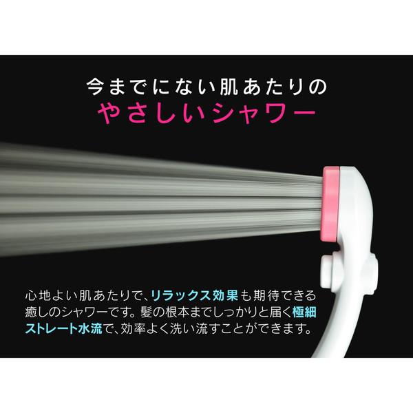 赤札見つけ シャワーヘッドとホースのセット 節水 ストップ (シャワー穴0.3mm 浴び心地やわらか 低水圧対応 ピンク) GA-FH022 (直送品)