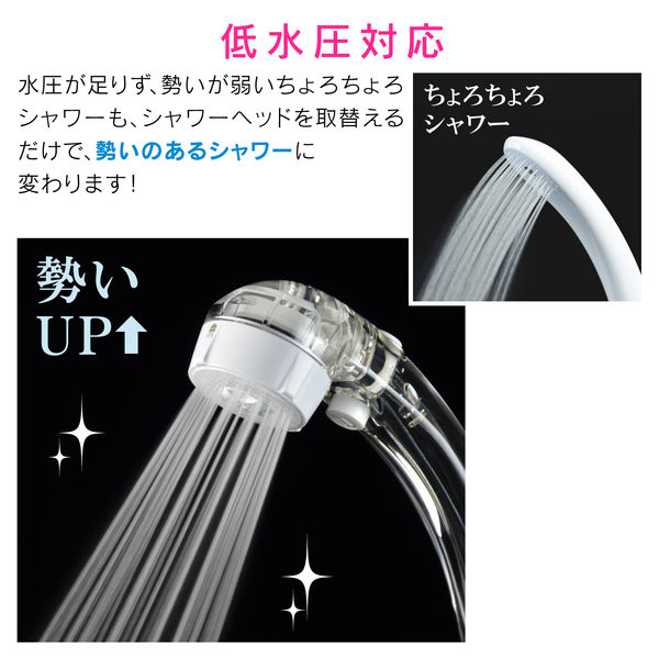 ガオナ シャワーヘッドとホースのセット クリア ストップ (ジェット水流 お掃除簡単 節水30% 低水圧対応) GA-FH028 (直送品)