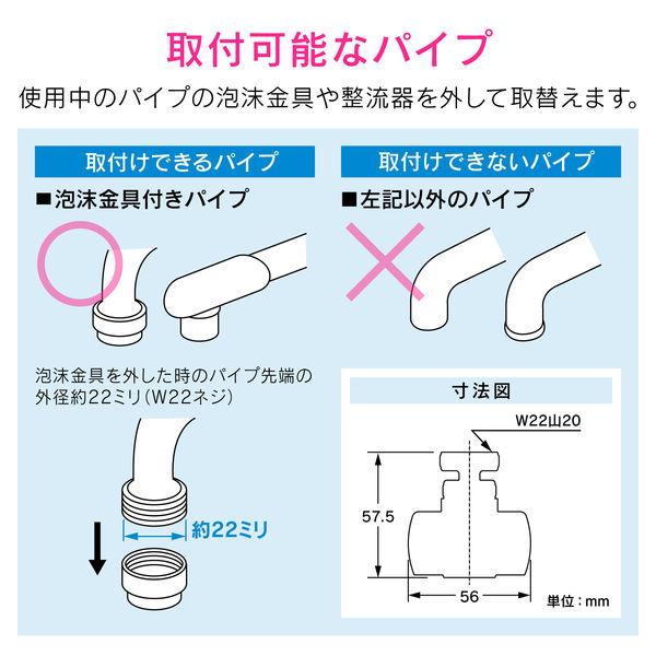ガオナ キッチンシャワー 首振り式 (泡沫吐水・シャワー切替 節水 掃除も簡単 ホワイト) GA-HK001 (直送品)