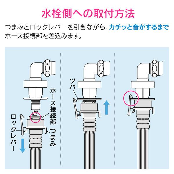 ホリダー・シモン 自動洗濯機用 給水ホース 0.8m ビス止め式ジョイントなし (ワンタッチ接続 抜け防止 取付簡単) GA-LC001 (直送品)
