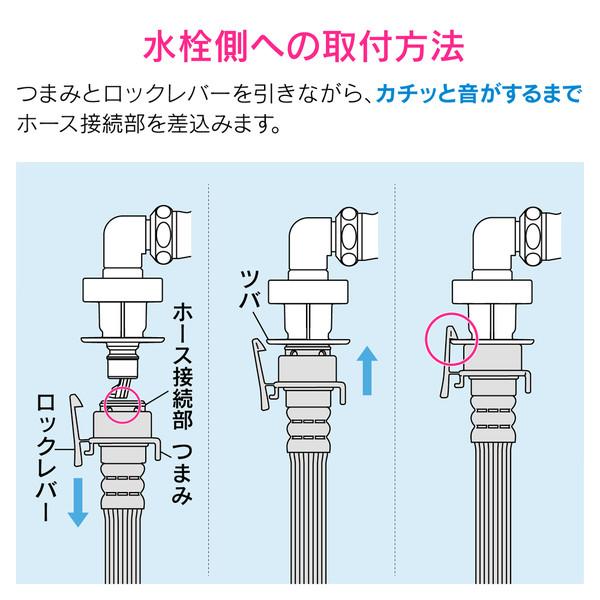 ホリダー・シモン 自動洗濯機用 給水ホース 2.0m ビス止め式ジョイントなし (ワンタッチ接続 抜け防止 取付簡単) GA-LC005 (直送品)