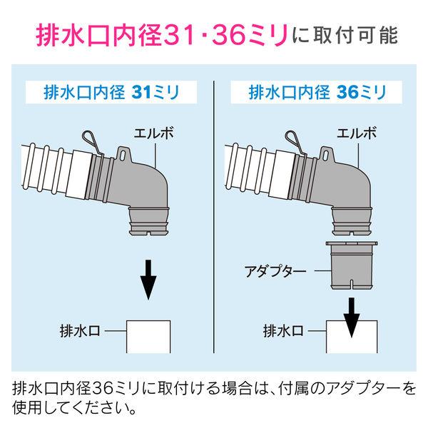 これカモ 洗濯機排水口接続トラップ用 エルボ バンド付き (ほとんどのメーカーに対応 内径31・36ミリ兼用 取付簡単) GA-LF006 (直送品)