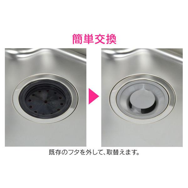 ガオナ シンク用 排水口のフタ ゴミを隠す プラスチック製 GA-PB003 (直送品)