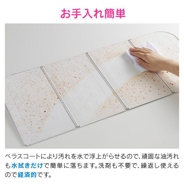 マジカヨ・アリエーネ コンパクトレンジガード 油汚れが水拭きで落ちる (親水性の加工 お手入れ簡単) GA-PF018 (直送品)
