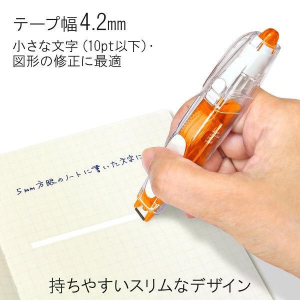 修正テープ ラッシュ オレンジ(直送品)