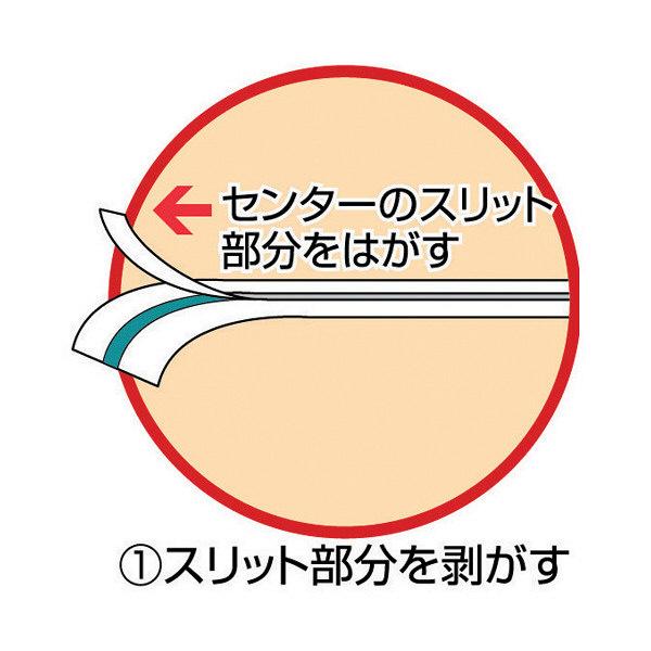 フィルムルックス 補修クリアテープ 00500 1巻 (直送品)
