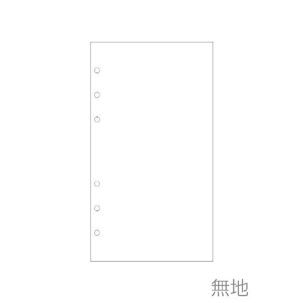 エトランジェ・ディ・コスタリカ バイブルレフィルブランクアイボリー SBBRFーFー02 10冊 (直送品)