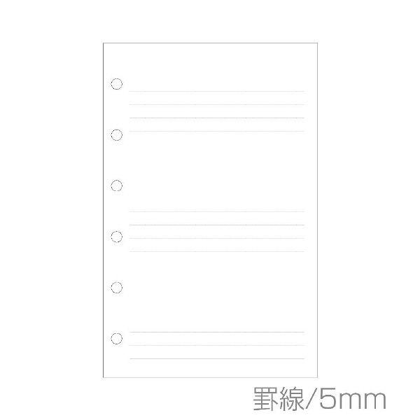 エトランジェ・ディ・コスタリカ ミニレフィルメモアイボリー SREFーDー02 10冊 (直送品)