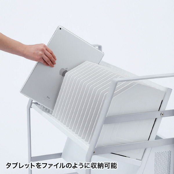 サンワサプライ タブレットワゴン(1段) RAC-TABWG1 (直送品)