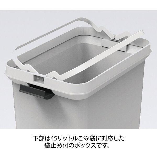 河淳 こども向けごみ箱45L 「かん・びん」 MBX004YL (直送品)