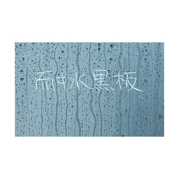黒板 木製 耐水 TB 45×60cm 「工事名」 横 77328 1セット(5個) シンワ測定 (直送品)