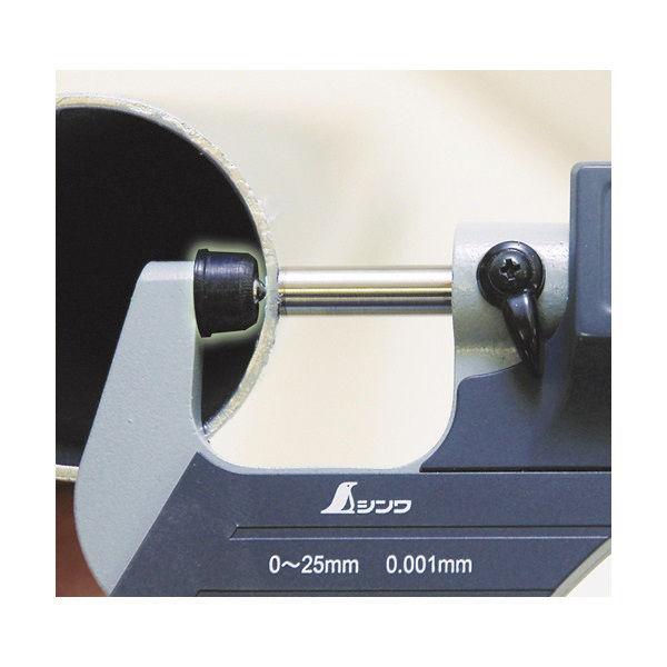 デジタルマイクロメーター 0~25mm 79523 シンワ測定 (直送品)
