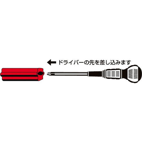 マグネワイド MAG-W 1セット(10個) TJMデザイン (直送品)