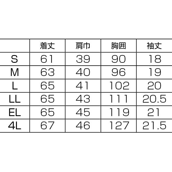 フォーク CHEROKEE(チェロキー) 医療白衣 スクラブ CH751 シエル L 1枚 (直送品)