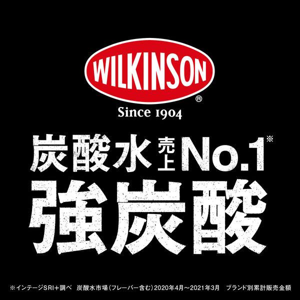 ウィルキンソンエクストラ490ml×24