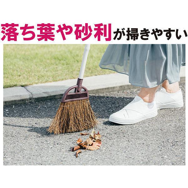山崎産業 シダほうき 短柄 1セット