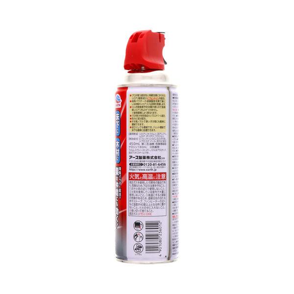 シロアリアース 450ml アース製薬