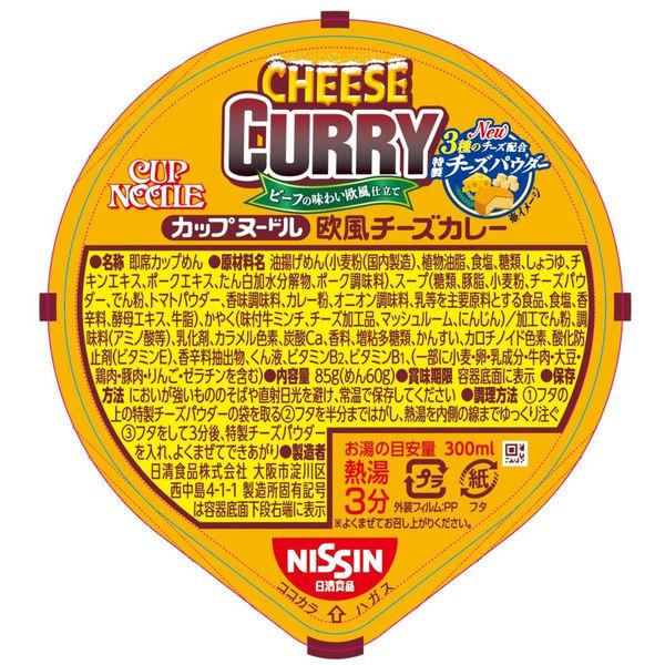 カップヌードル欧風チーズカレー12個