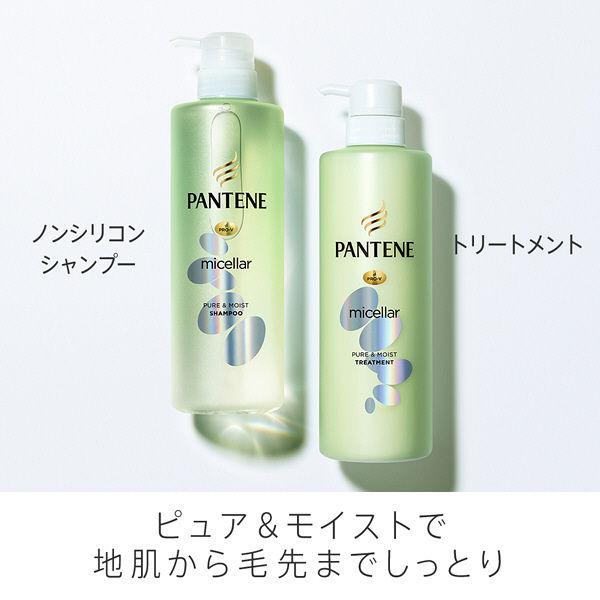 ミセラー ピュア&モイスト SP&TR