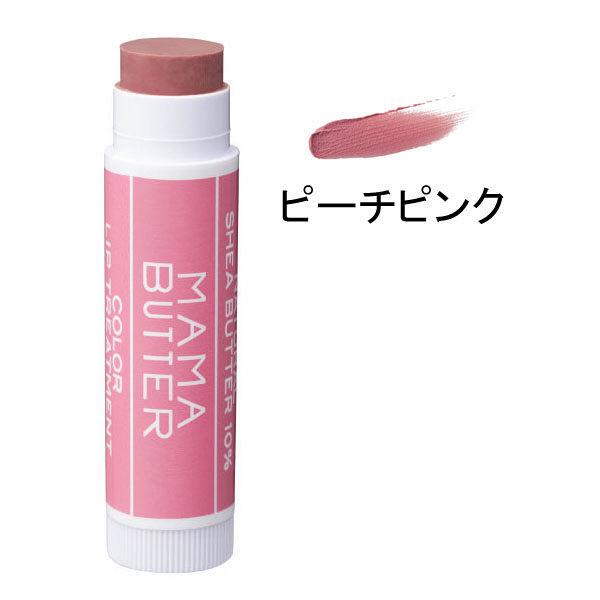ママバター メイクボックス ピンク