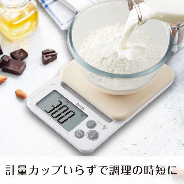 デジタルクッキングスケール 2kg WH