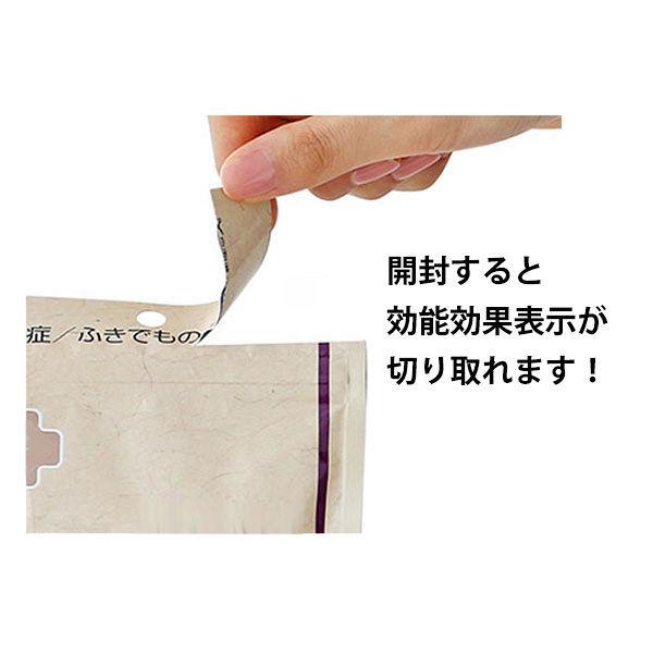 体質改善漢方シリーズ 大黄甘草湯エキス錠