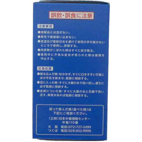 クレベリン 置き型  60g 1個