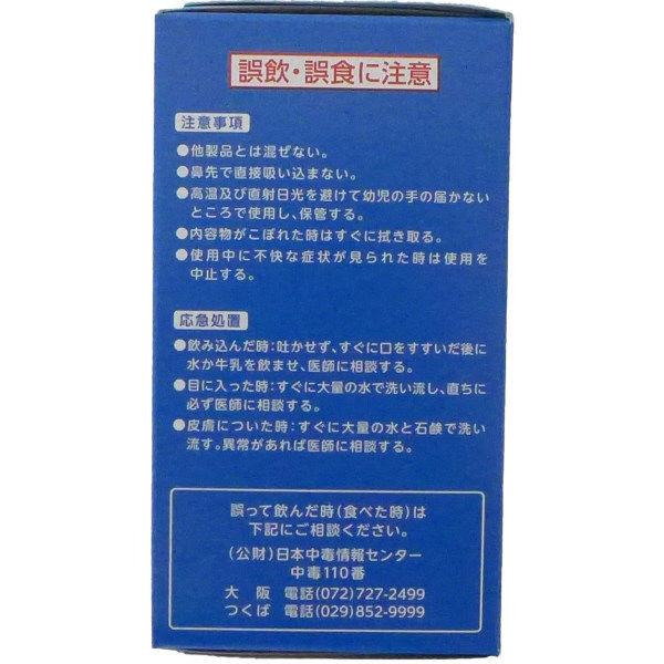 クレベリン 置き型  60g 3個