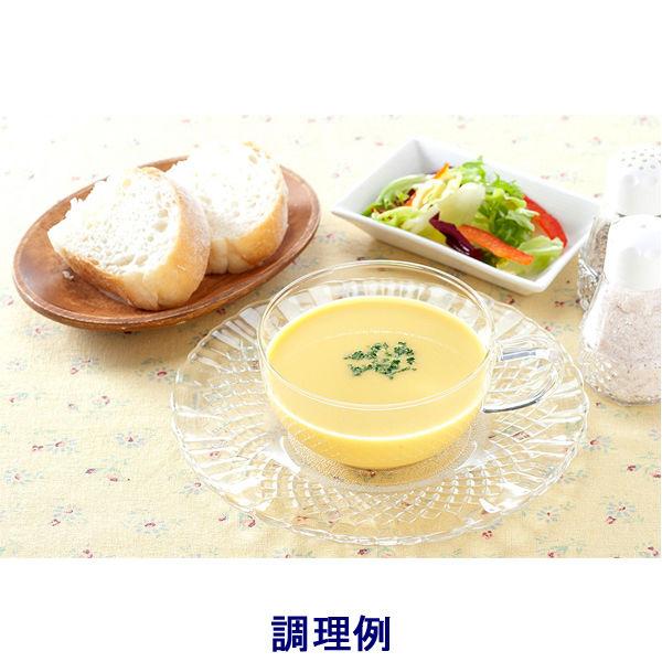 冷製とうもろこしのスープ 2個