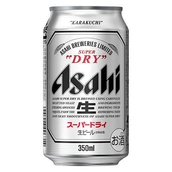 限定 スーパードライ 350ml×30缶