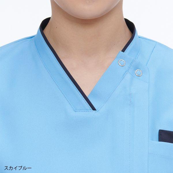 ナガイレーベン 男女兼用スクラブ ターコイズ M RT-5402(取寄品)