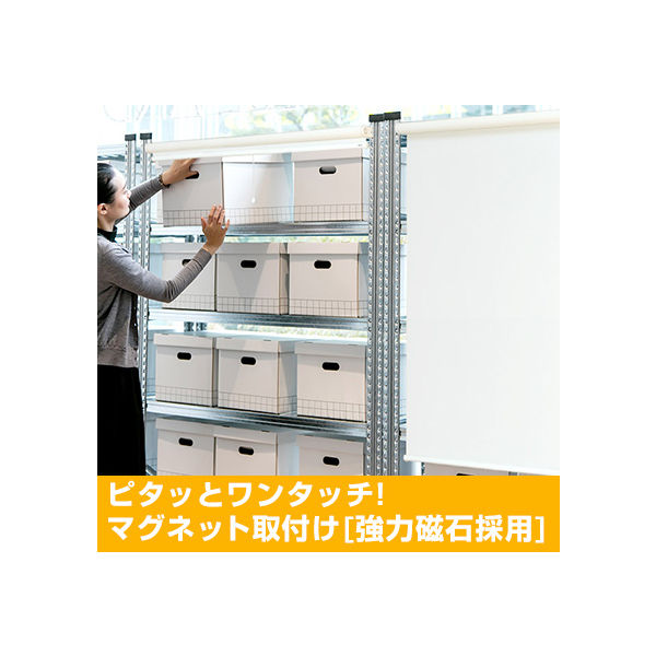 ナプコインテリア シングルロールスクリーン マグネットタイプ プル式 フルーレ 高さ900×幅940mm クリームホワイト 1本(直送品)