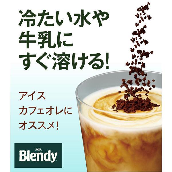 ブレンディパーソナルインスタントコーヒー