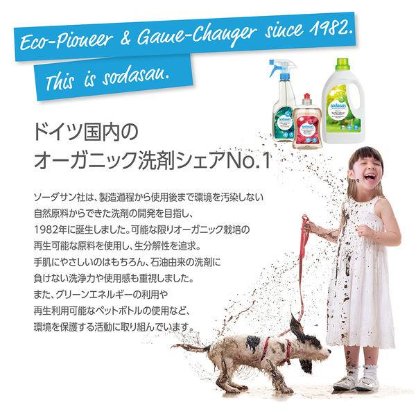 Rakuten Direct ソーダサン ランドリーリキッド センシティブ SD1530 1.5L