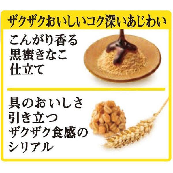 3種のまるごと大豆 糖質60%オフ 3袋