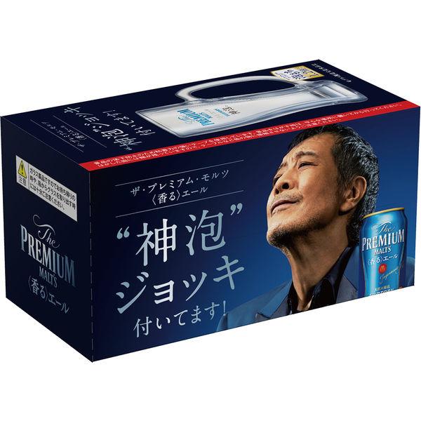 プレモル <香る>エール 24缶