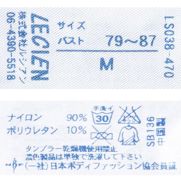スポブラ・成型モールドカップ3色セットM