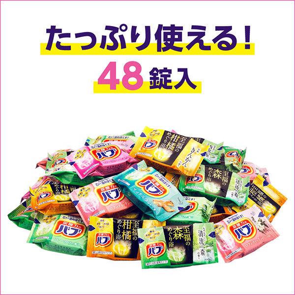 バブ 6つの香りお楽しみBOX