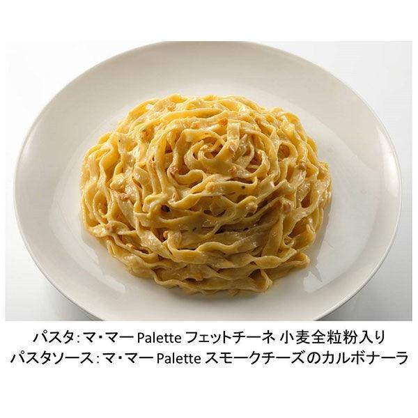 パレットスモークチーズのカルボナーラ3個
