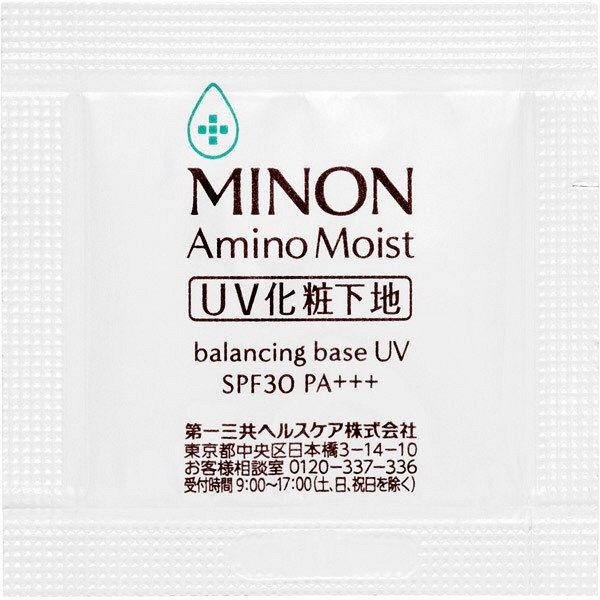 ミノン 敏感肌・混合肌トライアルセット
